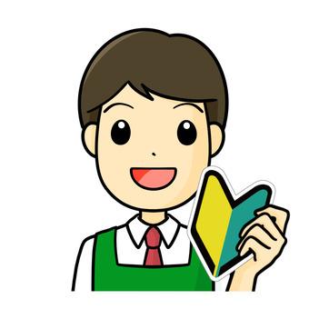 Super clerk green beginners mark smile