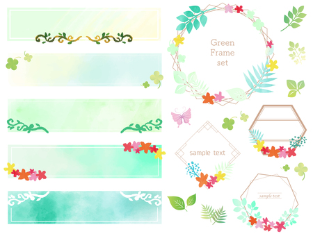 Watercolor green frame set
