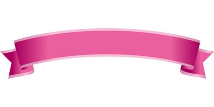 絲帶粉紅色