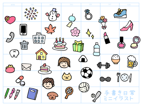 Everyday mini illustration set color version