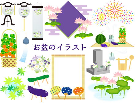 Illustration set of Obon