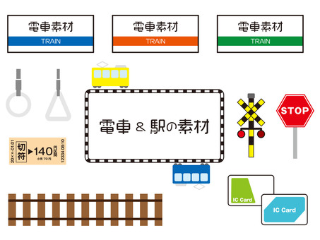 Illustration material set of trains and stations
