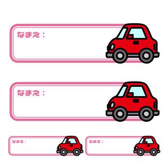 Seal (Vehicle: passenger car)
