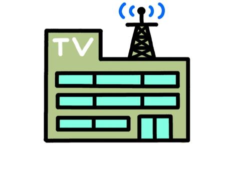 Television station daytime