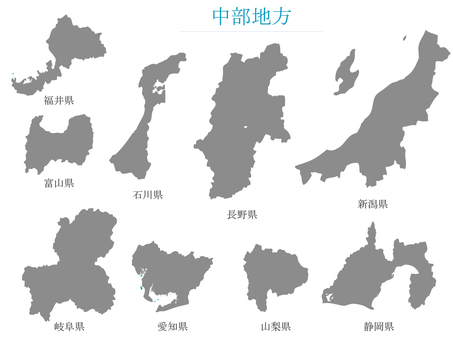 Prefecture _ Central Japan