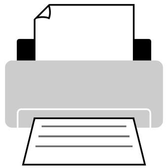 Printer gray