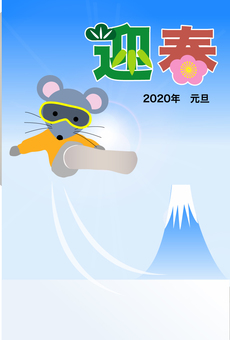 New Year's card 2020 mouse Snowboard