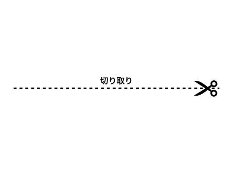 Cut wire Scissors dotted line
