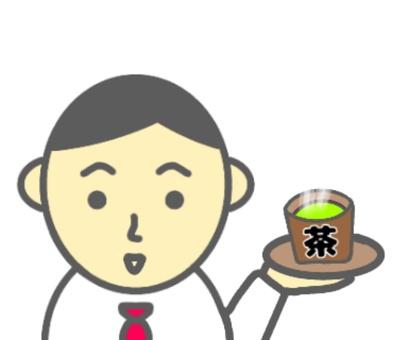 25_ 샐러리맨 _ 차