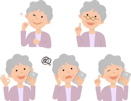 81030. Senior women 2