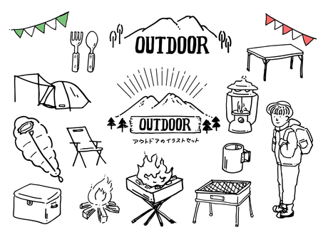 Outdoor illustration set of pen drawing