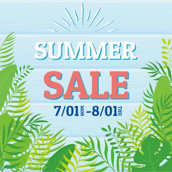 Summer Sale Tropical Wood Frame