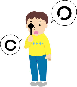 Boy undergoing sight test (no outline)