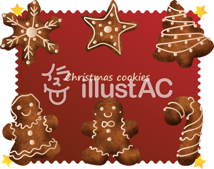 【フリーイラスト素材】クリスマスクッキー