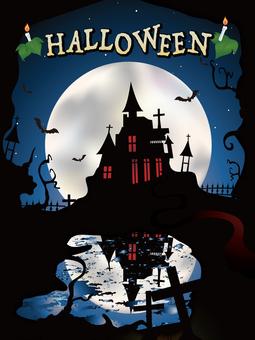 Halloween 20