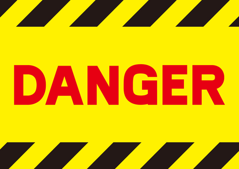 Danger 16