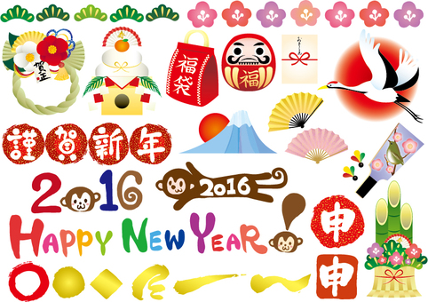 New Year's cards material set 2016
