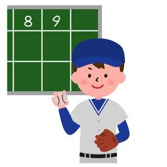 Baseball boy 2