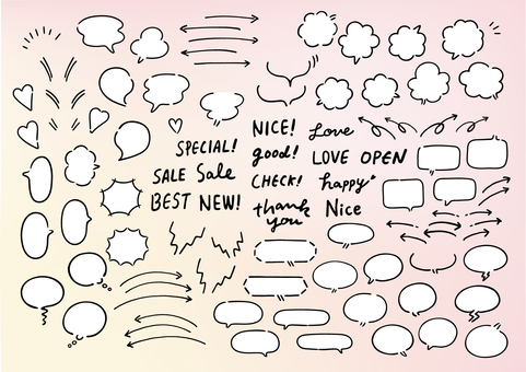 Handwritten speech bubble & arrow set