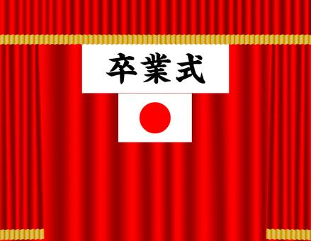 Graduation ceremony · ceremonial place