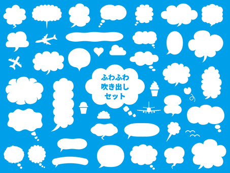 Fluffy Speech Bubble (PNG Background Character Transparent)