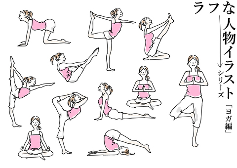 Rough person series Women who do yoga