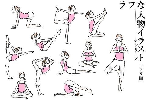 粗糙的人系列做瑜伽的女人