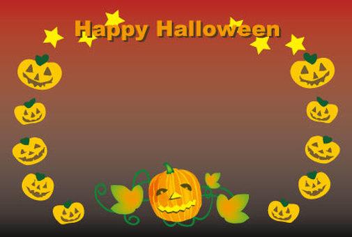 Halloween pumpkin POP card
