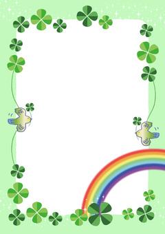 clover_ 네 잎 클로버와 무지개 4