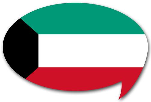 科威特的旗幟