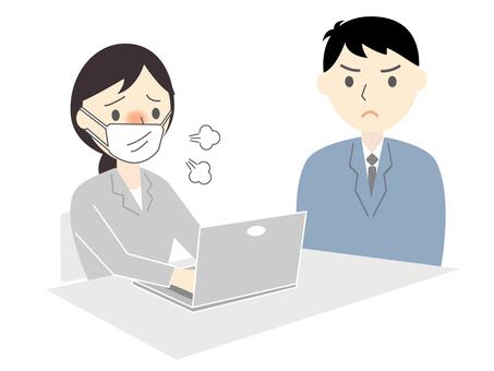 Virus harassment at work