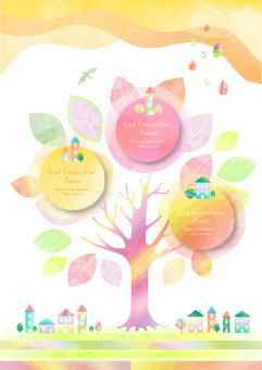 Tree illustration 5