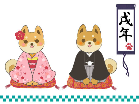 Message from the Shiba Inu