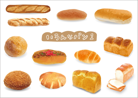 Various breads 01
