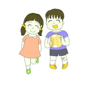 Energetic children (citrus color)