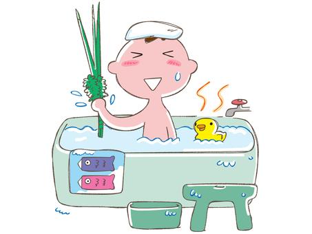 菖蒲湯につかる子ども