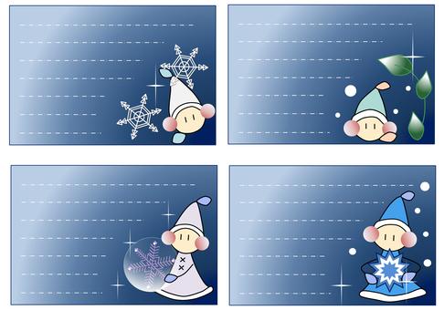 Dwarf _ _ Winter _ Blue _ 9