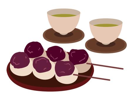An dumpling set