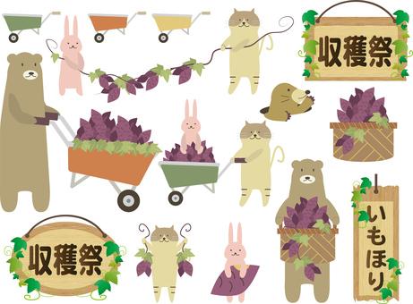 Harvest 01 (animal set 01)
