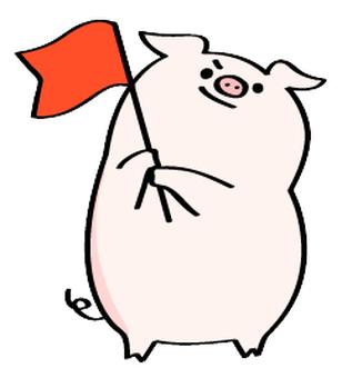 國旗揮舞著豬好運