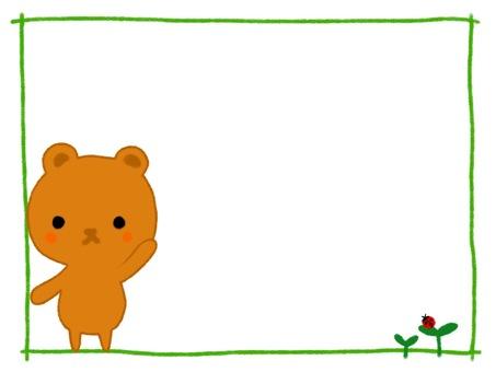 곰의 프레임 새잎