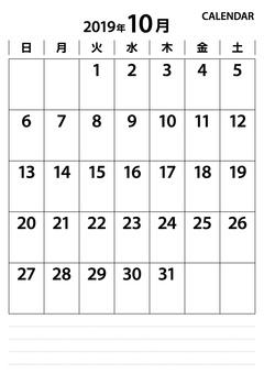 Black and white calendar October 2019