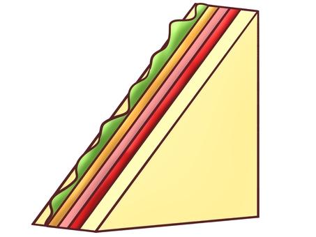 Ham Sand