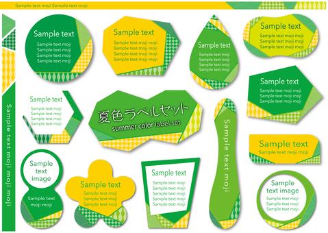 Summer green label 0618