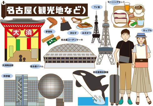 Nagoya (a sightseeing spot)