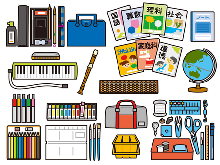 Elementary school school supplies upper grades set