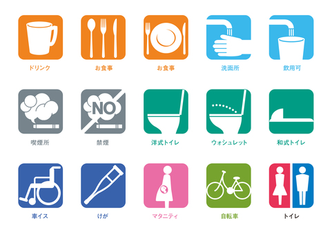Public facilities guidance icon