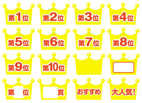 Crown rank