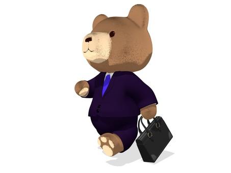 Teddy bear · commuting