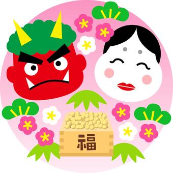 Setsubun _ title illustration _ pink